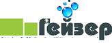 Очистка воды в Рязани и Рязанской области,водоподготовка тел. 95-03-01
